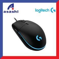 Logitech G102 Prodigy Gaming Mouse Malaysia