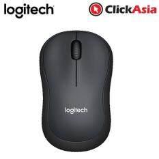 Logitech M221 Silent Wireless Mouse - Charcoal (910-004882) Malaysia