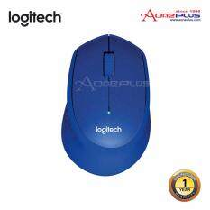 Logitech M331 Silent Plus Wireless Mouse - Blue (910-004915) Malaysia
