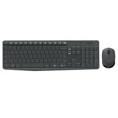 Logitech MK235 Wireless Combo Keyboard + Mouse (920-007937) Malaysia