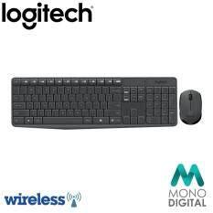 Logitech MK235 Wireless Keyboard & Mouse Combo (920-007937) (Logitech Malaysia) Malaysia
