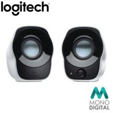 Logitech Stereo Speaker Z120 (980-000514) (logitech Malaysia) By Mono Digital.