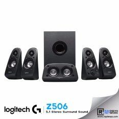 LOGITECH Z506 5.1 Ch Speaker System [3D Stereo Surround Sound] Malaysia
