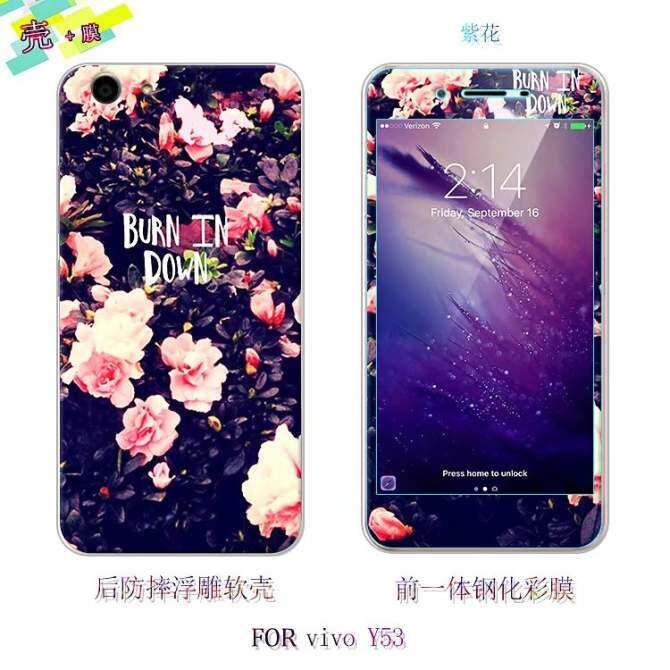 Painting Front Back Full Case Cover Color Tempered ... - Huawei .