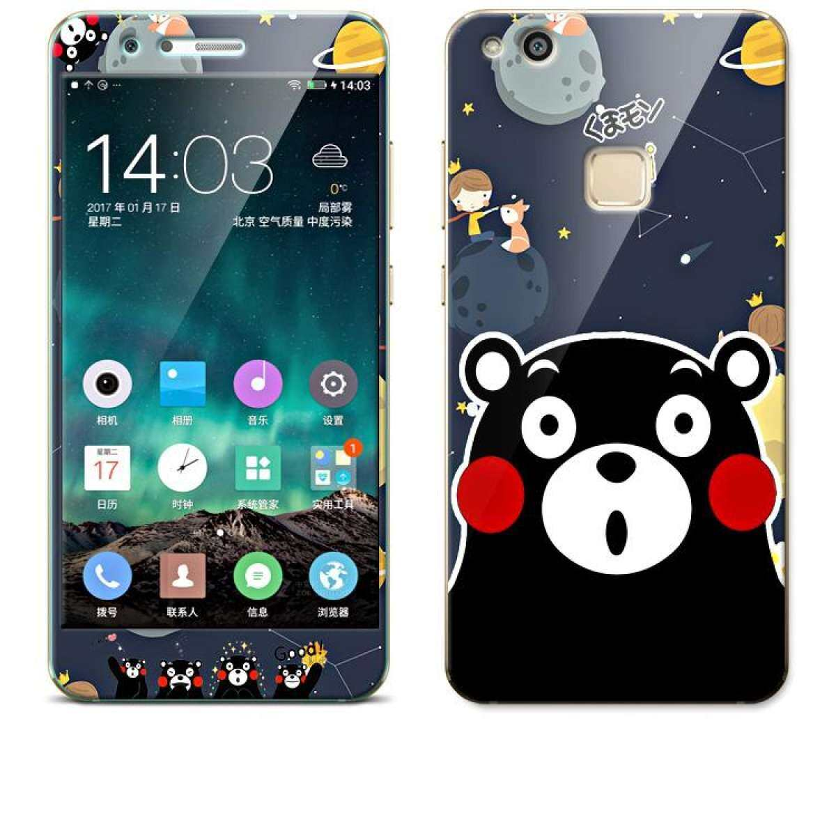 """Luxury 3D Painting Front+Back Full Case Cover Color Tempered Glass Case For Huawei P10 Lite / Huawei Nova Lite / WAS-AL00 5.2"""" Inch Screen Protector Film (Multicolor-22)"""
