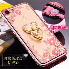 Lux Rhinestone Phone Case for Apple iPhone 7