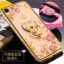 Lux Rhinestone Phone Case for Apple iPhone 7 Multicolor-5