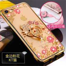 Lux Rhinestone Phone Case for Apple iPhone 7 Multicolor-8