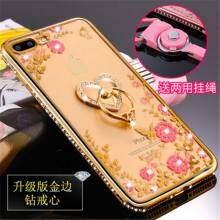 Lux Rhinestone Phone Case for Apple iPhone 7 Plus