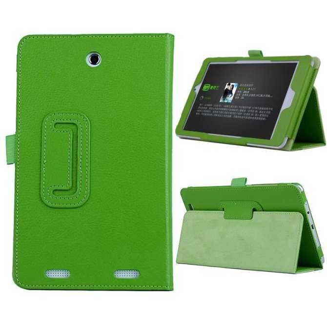 Luxury Stand Case Cover For Acer Iconia Tab 8 W1-810 8inch Tablet Green - intl