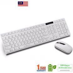 【Malaysia】Sunsonny S-R3000 Wirless chocolate slim high quality keyboard combo with mouse usb,1 year warranty Malaysia