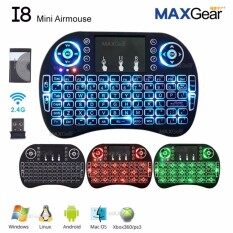 MAXGear Wireless Rii I8 Air Mouse Touchpad Keyboard Remote TV Box Rechargeable CL-OEM-I8-02 - Black Malaysia