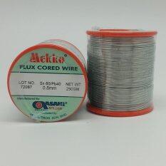 Mekko (ASAHI) WC60B08FM 0.8mm 250 gram Solder Lead Malaysia