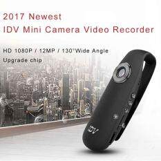 Mini Camera 1080p Hidden Spy Camera Portable Hd Camcorder Driving Recorder By Suke.