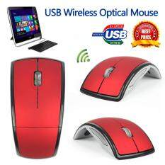 Mini Small USB Wireless Mouse Optical Cordless Mice w/USB for Laptop Notebook PC Malaysia