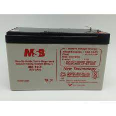 MSB 12V 9AH Rechargeable Sealed Lead Battery (MS12-9) Malaysia