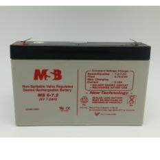 MSB 6V 7.2AH Rechargeable Sealed Lead Battery (MS6-7.2) Malaysia