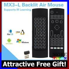 MX3-L air mouse supports IR Learning with Backlit +FREE GIFT! Malaysia