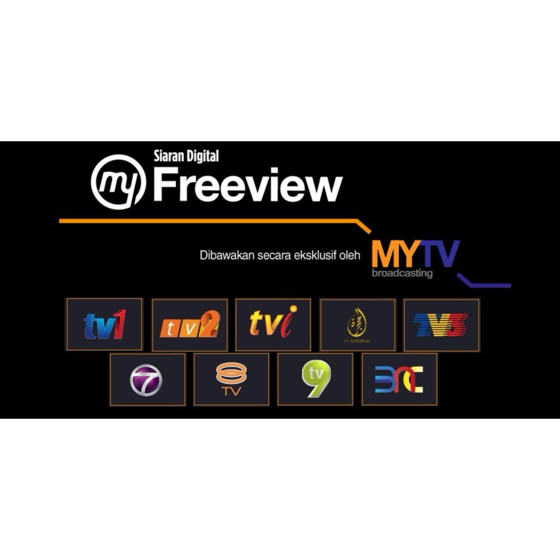 MYTV Broadcasting Advance Decoder IR 9410