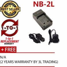 NB-2L NB-2LH Battery Charger for Canon 400D 350D G9 G7 S80 S70 S60 S55 S50  S45 S40 S30 ZR700 ZR600 ZR500 ZR400 ZR300 ZR200 ZR100 MVX350I MV330I