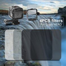 ND2+ND4+ND8+ND16 Filter Set+Mounting Frame for Gopro Hero4 Session Camera LF749