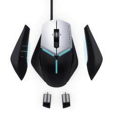 【New Arrival】 Alienware Blackhand Elite Gaming Mouse 12000dpi AlienFX™ with  RGB lighting, up to 13 programmable buttons AW958