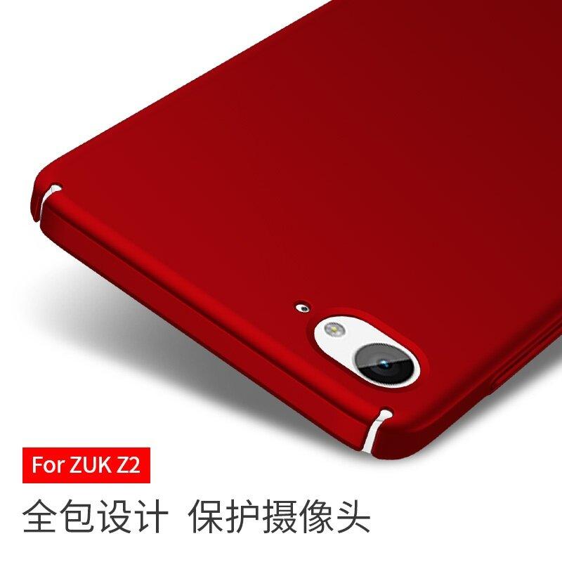 promo code 62565 b239a New Fashion Housing For Lenovo Zuk Z2 Case 360 Full Protection Matte Hard  Back Cover For ZUK Z2 Plus 337023