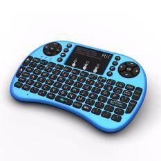 New Hot Black 2.4G RF Rii mini i8+ Wireless Keyboard Touch Pad mouse Backlit gaming