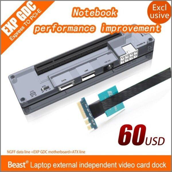Bảng giá 【Free Vận Chuyển + Siêu Deal】ngff Cáp Cho V8.0 EXP GDC Quái Thú Laptop Bên Ngoài Độc Lập Card Dock Phong Vũ