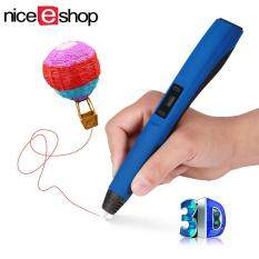 niceEshop 3D Printing Pen, 3rd Generation Intelligent 3D Printer Doodle Pen With Safety Holder And 3 Free 1.75 Mm ABS Filament Refills