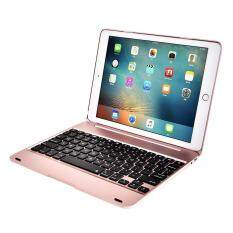 niceEshopIPad Pro 9.7 Keyboard Case F19 Wireless Bluetooth Air 2 Keyboard Cover With Auto Sleep / Wake IPad Air 2/Pro 9.7 Inches(Rose Gold)