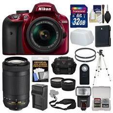 Nikon D3400 Digital SLR Camera & 18-55mm VR (Red) & 70-300mm DX AF-P Lenses with 32GB Card + Case + Flash + & Charger + Tripod + Tele/Wide Lens Kit