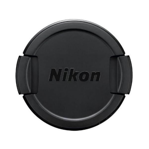Nikon LC-CP20 Objektivdeckel F? R Coolpix L100-Intl