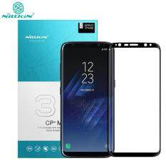 Discount Nillkin 3D Curved Glass For Samsung Galaxy S8 Plus Full Screen Glass Anti Explosion Protective Film For Samsung Galaxy S8 Plus S8 Nillkin China
