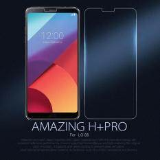 NILLKIN Amazing H+ Pro Tempered Glass Screen Protector for LG G6 Nanometer Anti-Explosion