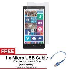 Nokia Lumia 630 Premium Tempered Glass Screen Protector + FREE Colorful Noodle Micro USB Cable