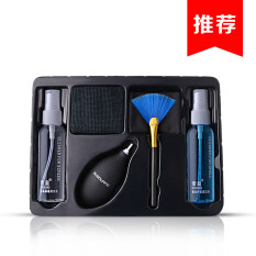 Notebook LCD screen, computer cleaning kit, SLR camera, mobile phone cleaning agent, nursing liquid tool Malaysia