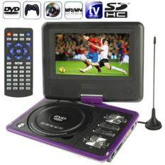 Ns-789 7.0 Inch Tft Lcd Screen Digital Multimedia Portable Evd / Dvd With Card Reader & Usb Ports, Support Analog Tv (pal / Ntsc / Secam) & Game Function, 270 Degree Rotation, Support Sd / Ms / Mmc Card, Purple(purple) By Puluz.