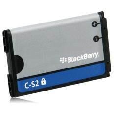 O E M BlackBerry Curve 9300/8520 CS2 Battery
