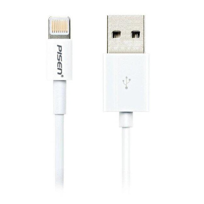 Resmi Pisen Lightning Cepat Pengisian dan Kabel Transfer Data untuk Apple untuk iPhone 5/5 S, plus, IPad4, iPad Mini, iPad Sentuh, IPod Nano7-Internasional