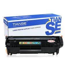 TIANSE Q2612A Toner Cartridge for HP1020 M1005 MFP Laserjet 1pc Optional (Non-OEM) Black - intl