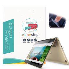 Onestep Screen Protector for Lenovo Yoga 520 14