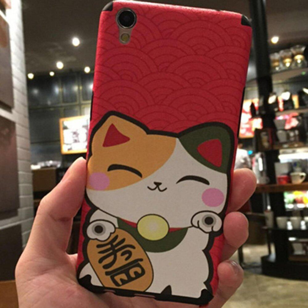 Oppo F1 Plus Phone Case Chinese Style Festive Lovely Flexible Soft TPU Shock