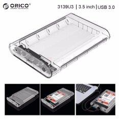 ORICO 3.5'' Transparent Clear HDD Enclosure Case USB 3.0 SATA3.0 Support UASP