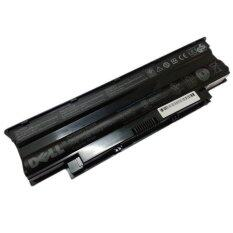 Original Dell Inspiron N4050 Series 6 Cells Notebook Laptop Battery Malaysia