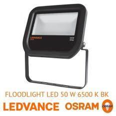 OSRAM LEDVANCE LED Floodlight - 50W/6500K (FL-50W/L/OS/DL) Malaysia