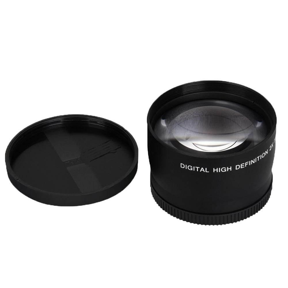 Ouhofus Kecepatan Tinggi Lensa Telefoto untuk AF-S DX Nikkor 18-55 Mm AF-S 55-200 Mm Nikon (Hitam) -Intl