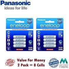 Panasonic Eneloop AAA 800mah Rechargeable Battery (BUNDLE 2 PACK) Malaysia