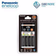 Panasonic Eneloop Pro BQ-CC55 Smart & Quik Charger with 4 pcs AA 2550mAh Battery (K-KJ55HCC40M) Malaysia