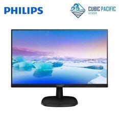 Philips 27 1920 x 1080 IPS Monitor (273V7QDAB) Malaysia